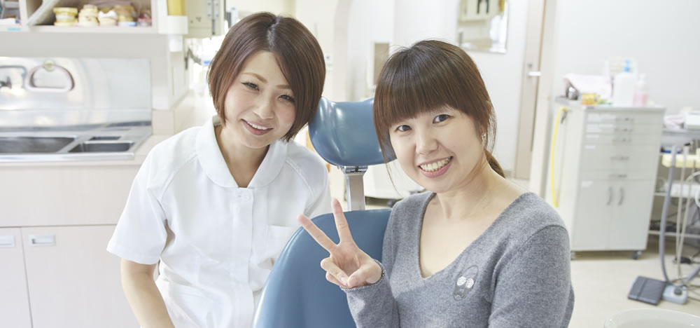 恵比寿で予防歯科
